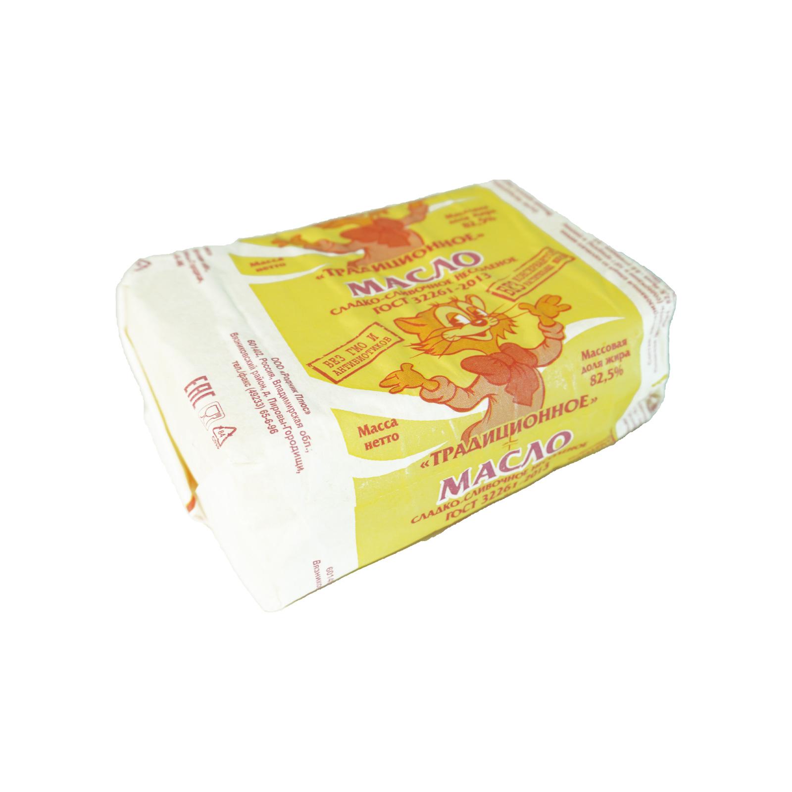Масло сливочное  (180 гр.)